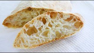 рецепт - Хлеб домашний (чиабатта)