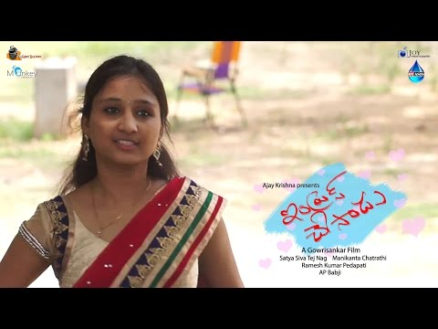 Impress Chesaadu Telugu Short Film |...