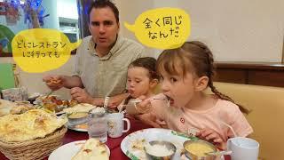 【ガネーシュ】広島港でデラックスなインドカレー!バイリンガル姉妹