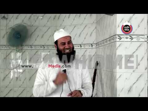 জুমার খুতবা দলিল ভিত্তিক আমল করার গুরুত্ব by Imamuddin bin Abdul Basir