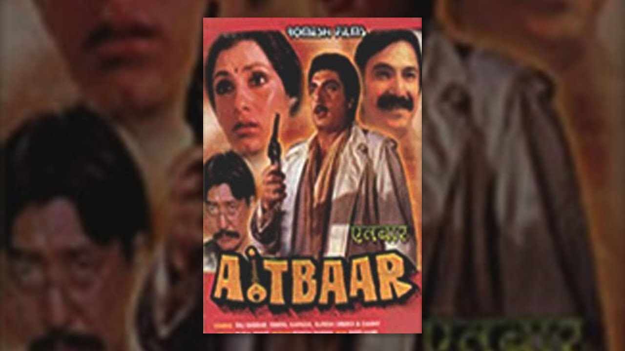 Aitbaar ऐतबार (1985) || Raj Babbar, Dimple Kapadia, Suresh Oberoi || Hindi Full Movie