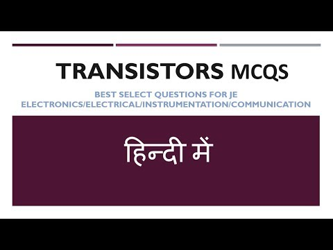 best transistor MCQs for electronics engineering in hindi.