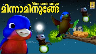 Video Minnaminunge - A song from Kuttikurumban Malayalam Kids Animation Movie download MP3, 3GP, MP4, WEBM, AVI, FLV Agustus 2018