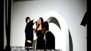 """Helena Paparizou - """"Giro Apo T"""