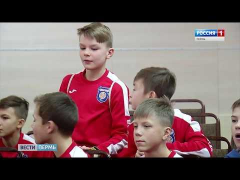Пермь выбрала тренера года