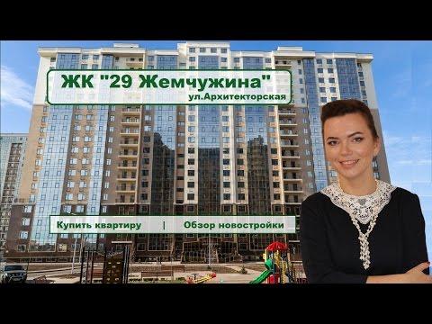 Готовые квартиры в сданных домах от застройщика в Санкт