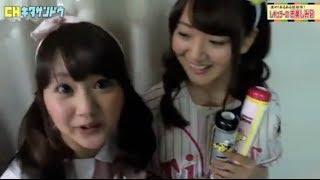 インターネット放送局・チャンネル北参道 「進め!あるある探検隊!レギ...