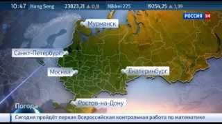 Тьма грядет: где в России увидят полное солнечное затмение?