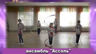 Т З  Ассоль Україно будьмо вариант 2(, 2015-02-02T13:06:56.000Z)