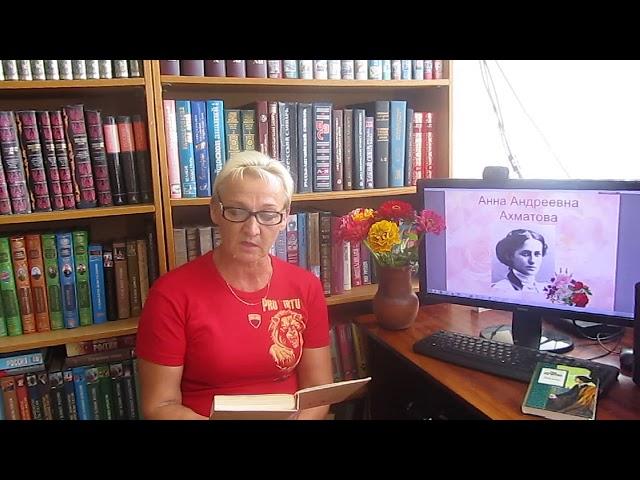 Изображение предпросмотра прочтения – АннаМедведева читает произведение «Цветы холодные от рос» А.А.Ахматовой