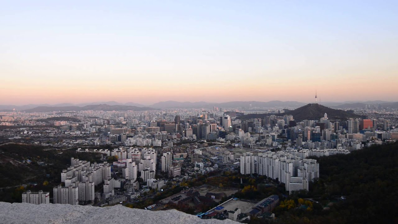Image result for ansan mountain