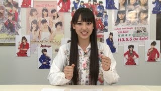 今回のMCはモーニング娘。10期メンバーの飯窪春菜! 5月21日に日本武道...