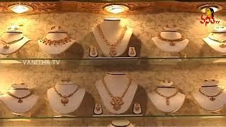 Huge Rush in Gold Shops in Hyderabad || Diwali Festival 2017 || Vanitha TV