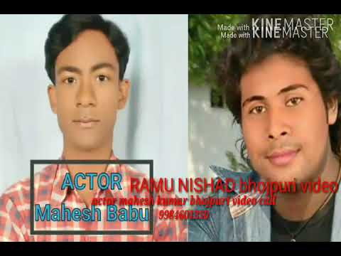Actor Mahesh Kumar Bhojpuri karaoke please is video ko Dekhe Sanskar karna like karna lichen share