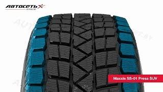 Обзор зимней шины Maxxis SS-01 Presa SUV ● Автосеть ●