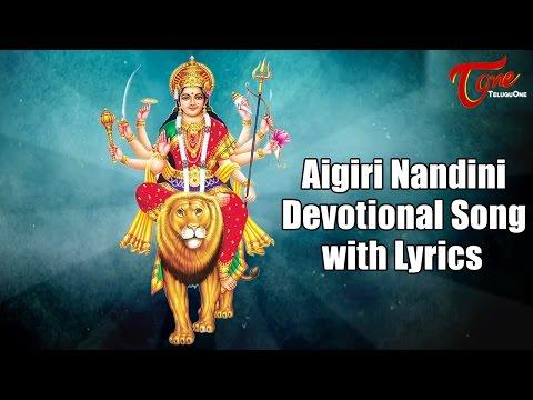 Aigiri Nandini With Lyrics | Surabhi Sravani | Mahishasura Mardini Stotram | Durga Devi