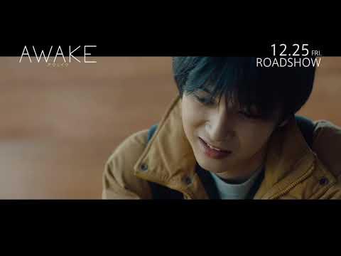 『AWAKE』特別映像