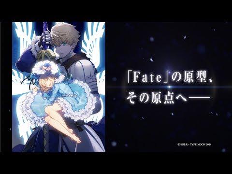 ドラマCD「Fate/Prototype 蒼銀のフラグメンツ」発売告知CM - YouTube