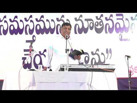 Gospel Message by Bro.Joseph Anand Raj on 14.01.2018 @ Holy Convocation, Bheemavaram
