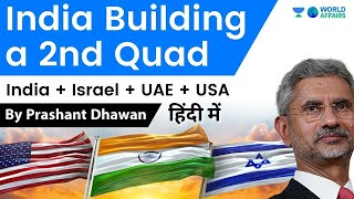 Download India Building a 2nd Quad with Israel USA and UAE | India Israel Friendship