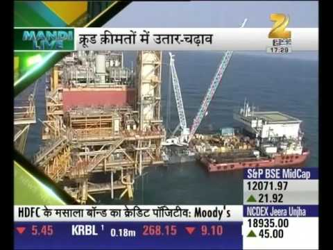 Mandi Live : Fluctuations in the price of crudes