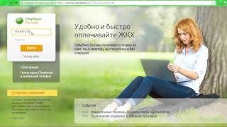 Видео курс: Зарабатывайте от 4 000 рублей в день на Жидком Каштане!