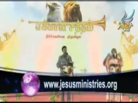 How to Surely Escape from Endtimes Judgments by Prophet Vincent Selvakumar