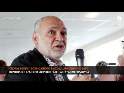 Армяне Армении против российского армянина: афериста в Армению не впускать!