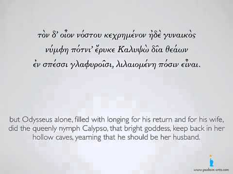 Homer, Odyssey a1 27 in reconstructed ancient Greek pronunciation