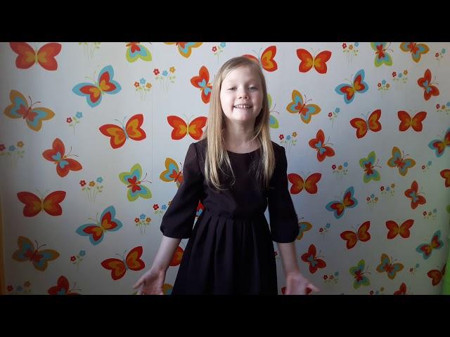 23 апреля 2020 г.Акулова Анисия 6 лет.  Автор: Светлана Нестерова