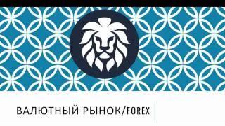 видео Валютный рынок. Прогноз на сегодня – Картина дня – Коммерсантъ