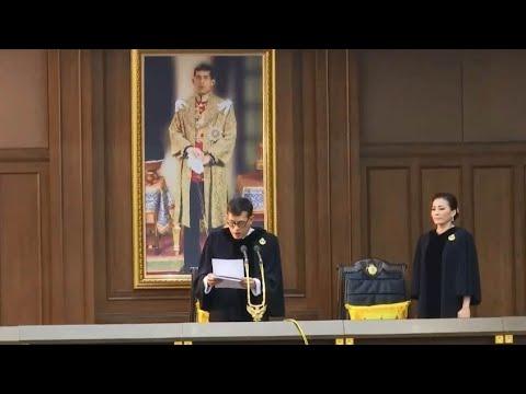 &39;ในหลวงพระราชินี&39; เสด็จฯ ทรงเปิดอาคารที่ทำการศาลฎีกา