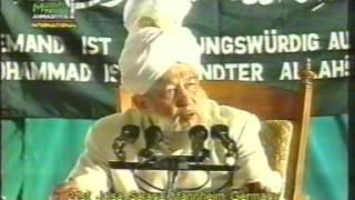 Imam Mahdi ?{English Language}
