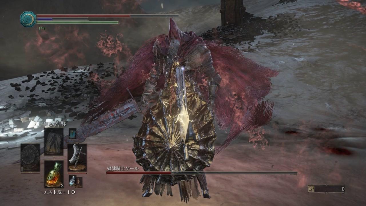 ダクソ 3 竜 狩り の 鎧