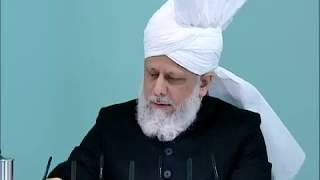 (Bengali) Friday Sermon 11th March 2011 Tribute to Syed Dawood Muzaffer Shah Sahib