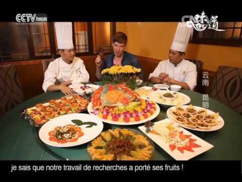 Gastronomie de Yunnan