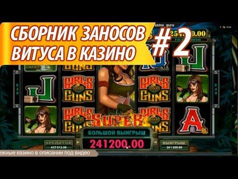 самые лучшие онлайн казино в мире