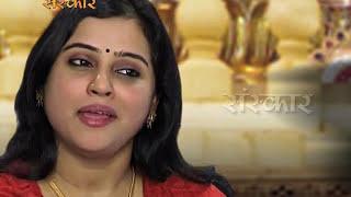 Mithe Ras Se Bhari (Krishna Bhajan) | Aap ke Bhajan Vol. 6 | Srishma Kapil
