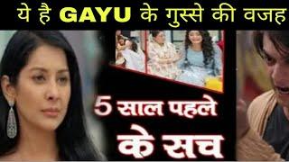 YRKKH - 5 साल पहले हुए इस हादसे की वजह से Kartik - Nayra से नफरत करती है GAYU