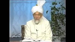 Tarjumatul Quran - Surah al-Zumar [The Throngs]: 54 - 75