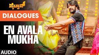 En Avala Mukha Dialogue Pailwaan Kannada Dialogues Appanna