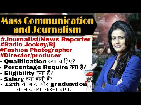Career In Mass Communication And Jornalism||After 12th And Graduation||Scope