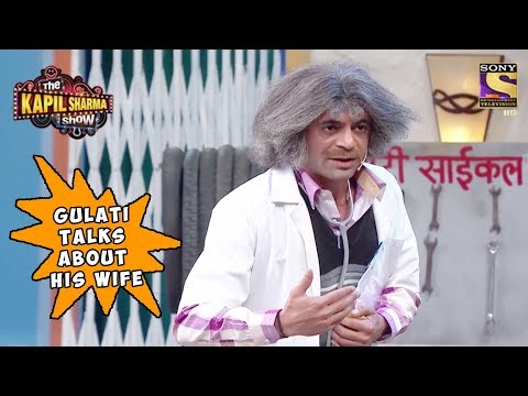 Dr. Gulati Talks About His Wife – The Kapil Sharma Show