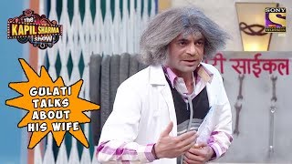 Dr. Gulati Talks About His Wife - The Kapil Sharma Show