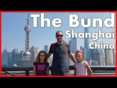 The Bund – Most INCREDIBLE City Skyline – Shanghai, China