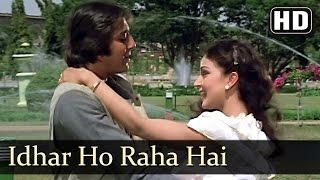 Idhar Ho Raha Hai Udhar Ho - Sanjay Dutt - Rati Agnihotri - Mera Faisla - Bollywood Songs