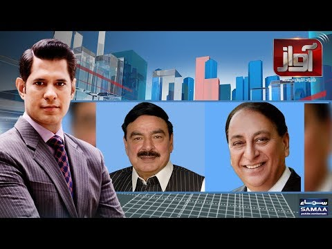 Awaz | SAMAA TV | 15 May 2018