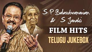 S P Balasubrahmanyam & S Janaki Film Hits | Telugu Old Songs | SPB & S janaki Telugu Hits
