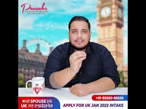 UK Study Visa with spouse after 12th , IELTS 6 Required, No interview, Minimum Deposit.