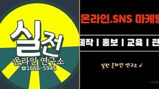 각종 다양한 업종의 온라인 광고대행사 마케팅 제작~편집…